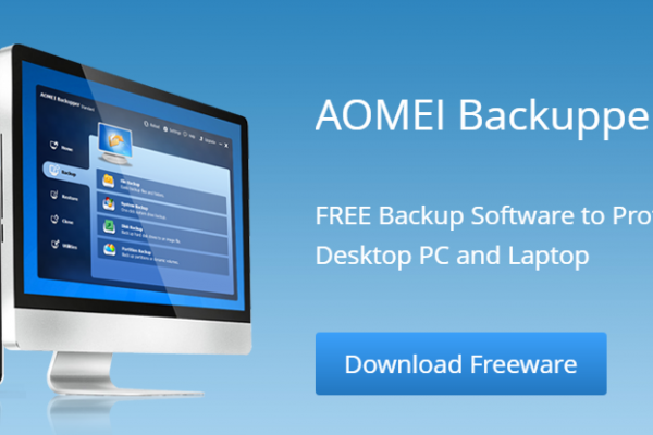 AOMEI Backupper Standard 4.0.4 – Free Backup Software (Review 2017)